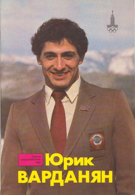 Vasily Alekseev  Vasily Alekseev - Sobiyet weightlifter